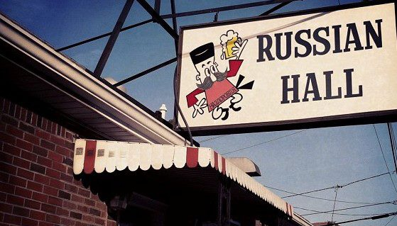 The Russian Hall
