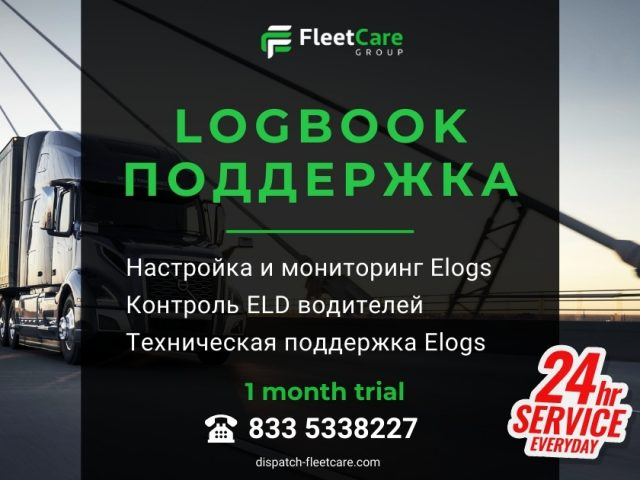 Elite Auto Body Shop
